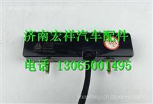 重汽豪沃HOWO轻卡配件牌照灯LG9704810003/LG9704810003