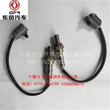 供应EQ140电喷汽油机氧传感器/36R36-10010