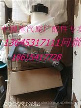 北京欧曼GTL离合器总泵带油壶总成/欧曼离合器总泵 H4163030000A0/H4163030000A0