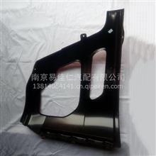 东风新款天龙右灯框/8406020-C4301