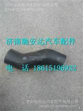 VG1560110405重汽天然气CNG发动机进气软管/VG1560110405