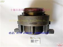 1601080-T13M0-DFM,125725A180,5294081,拉式离合器分离轴承总成/1601080-T13M0,125725A180,52940