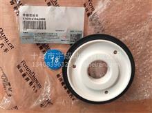 【3693459】适用于福田欧曼ISG 曲轴前油封 3695722/3693459 福田戴姆勒ISG