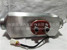 高原版柴暖风暖驻车加热器  通用/铝白自然色