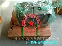 AZ1099040002C重汽发动机EGR四气门气缸盖总成/AZ1099040002C