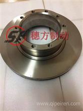 宇通客车刹车盘制动10孔盘适用欧曼(三环桥和安凯桥)/YF3501DA05D-01075/3501-4052