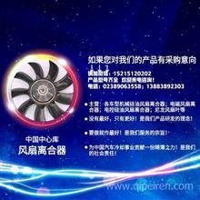 卡特CAT电子硅油风扇离合器 风扇耦合器 418-2229/418-2229