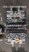 新型三桥继动阀带电脑版/1055220181209