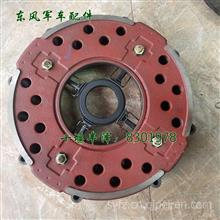 4938307东风军车配件EQ2102,铸铁离合器压盘1601E03-090/1601E03-090/4938307