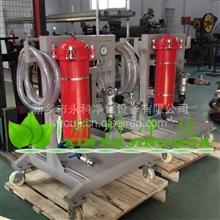 LYC-50A过滤设备LYC-A50*10滤油机液压油滤油车/LYC-A50*10滤油机
