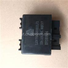豪沃轻卡驾驶室配件  原厂配件三合一继电器总成/LG9704580001