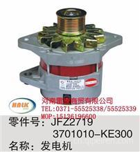 东风天锦发电机 JFZ2719 东风风神4H发动机发电机3701010-KE300/3701010-KE300