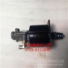 1608010-KQ6H0东风天龙汽车法士特变速箱离合器助力器/1608010-KQ6H0