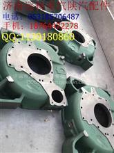 重汽欧2发动机飞轮壳/AZ1500010013R