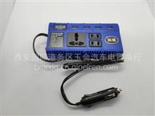 车载多功能逆变器12V24V通用手机电子狗记录仪点烟器/12V  24V