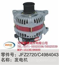 C4984043JFZ2720东风天锦ISDE发动机交流发电机C4984043/4984043