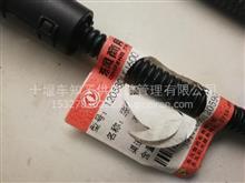 东风天龙天锦大力神尿素供液软管/1205804-KJ600