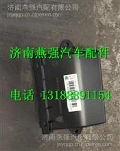 WG1664332066重汽新斯太尔D7B左门控开关控制器/WG1664332066