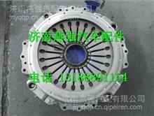 WG9925160611汕德卡C7H离合器压盘总成/WG9925160611