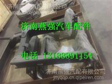 712W41200-5091汕德卡C7H横梁总成/712W41200-5091