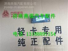 LG9704530271重汽豪沃HOWO轻卡康明斯中冷-冷凝器支架/LG9704530271