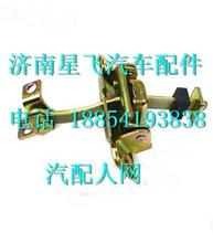 重汽豪沃A7车门限位器总成WG1664340001/WG1664340001