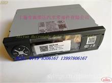 3870010-C3300,SSIBDS-1D02,天龙旗舰,ISZ汽车行驶记录仪/3870010-C3300,SSIBDS-1D02