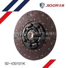 福达久扬离合器/92-430101K