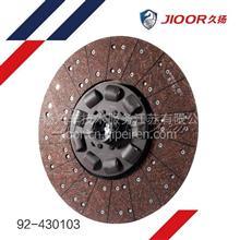 福达久扬离合器/92-430103