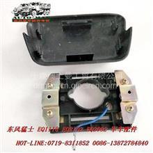 东风EQ1118GA军车配件EQ2102方向盘喇叭芯及按板/EQ1118GA