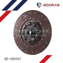 福达久扬离合器/92-430101
