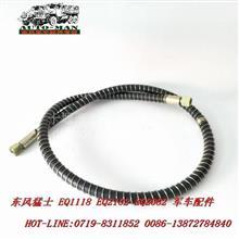 东风EQ1118GA进油管高压油管转向油管-油泵-方向机34B04-05030-A /34B04-05030-A