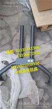 WG9925950330  重汽豪沃T7H 中间支架总成/WG9925950330