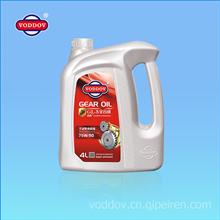 沃丹润滑油 齿轮油 GL-5 75W90 后桥齿轮油 波箱油 变速箱油/齿轮油 波箱油