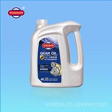 沃丹润滑油 齿轮油 GL-5 85W90 后桥齿轮油 波箱油 变速箱油/齿轮油