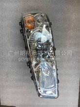 供应原装柳汽原厂霸龙507前大灯前照灯总成/M51-4101020/M51-4101020