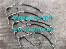 WG1664820234重汽豪沃T7H空调管冷-蒸软管/WG1664820234