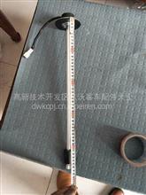 东风客车油量传感器3827010-FF43270/3827010-R89C0