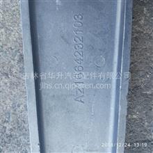 重汽豪沃T7喷水壶支架/WG1664860011