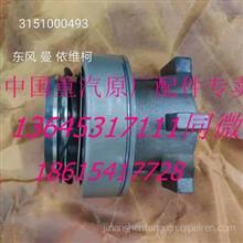 德国曼 依维柯 东风汽车离合器压盘分离轴承3151000493/3151000493