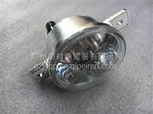 【M43-3711060B1】适用于柳汽乘龙M7驾驶室原装右辅助照明灯总成/M43-3711060B1