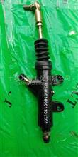 原厂东风特商轩德X6离合总泵/P24901600110(30)