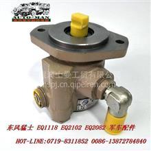 东风EQ1118GA军车配件输油泵4988323/4988323