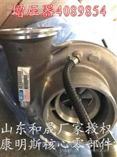 白俄罗斯Belaz(别拉斯)QSK78增压器4025317 美康/进口3594441