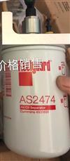 福康ISGE油气分离滤芯/As2474 4931691