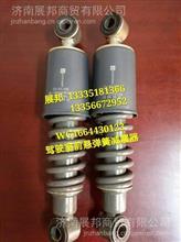WG1664430123 重汽豪沃T7H 驾驶室前悬弹簧减振器/WG1664430123