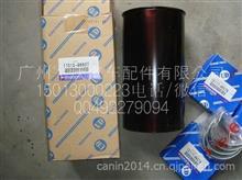 日野HINO三菱FUSO日产尼桑UD实力卡车配件发动机气缸套/11012-96607