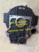 201-01401-0327 重汽曼发动机飞轮壳/201-01401-0327