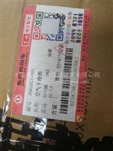 东风天龙干燥器总成/3543ZC1-001