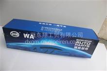 东风超龙客车超龙校车车用离合器助力器1608010-FF61W075B/1608010-FF61W075B